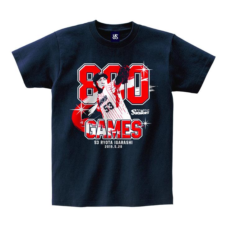 五十嵐投手800登板記念 Tシャツ