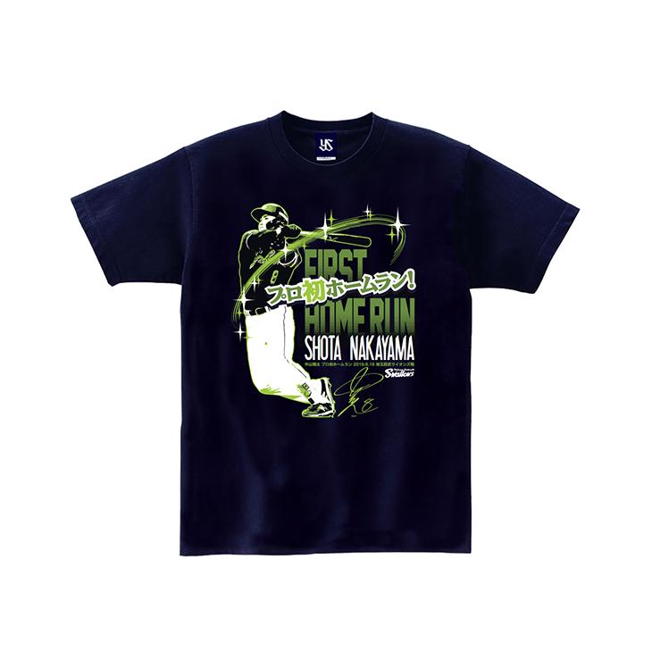 中山翔太選手プロ初ホームラン記念 Tシャツ