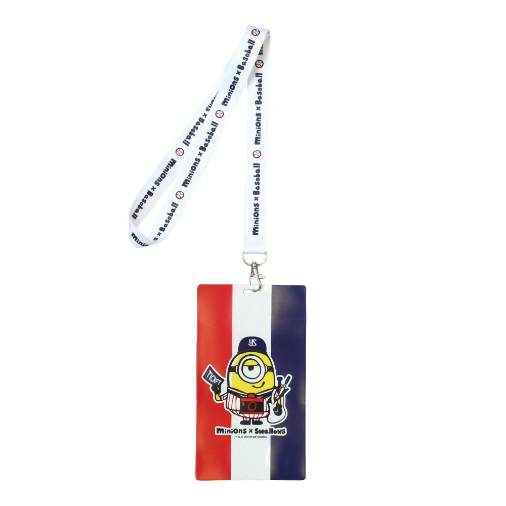 ミニオン×スワローズ チケットホルダー(ファンミニオン)