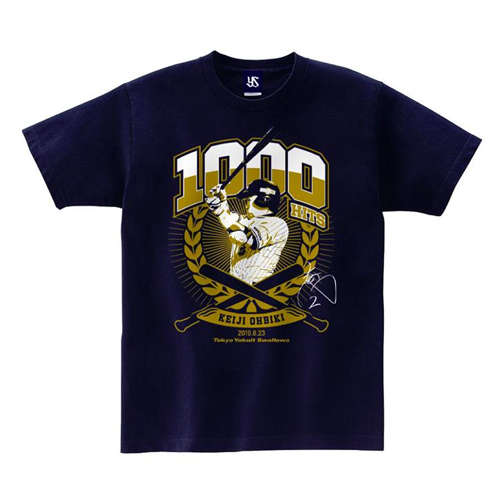 大引選手1000本安打記念Tシャツ