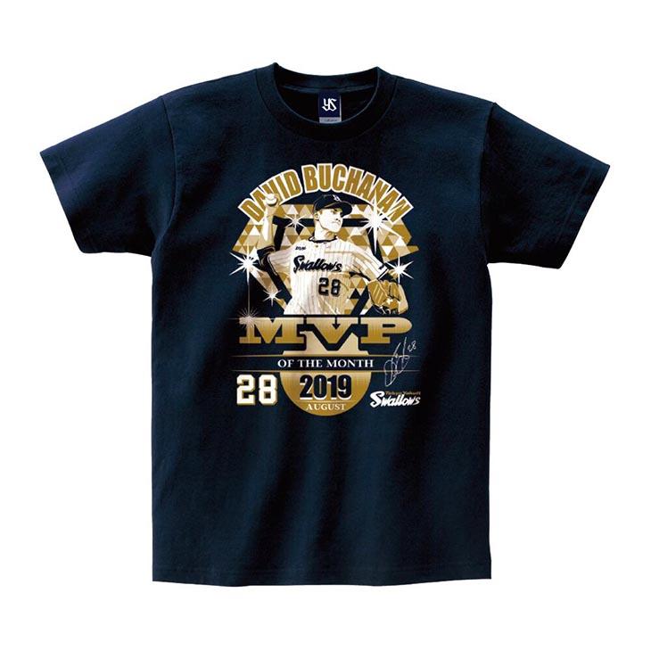 ブキャナン選手月間MVP受賞記念Tシャツ