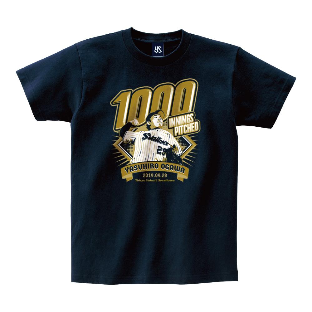 小川泰弘1000投球回達成記念Tシャツ