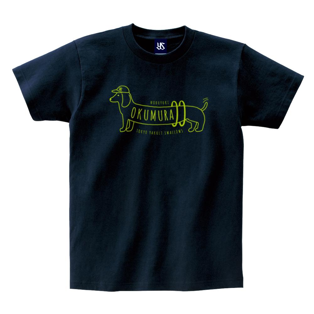 奥村展征プロデュースTシャツ