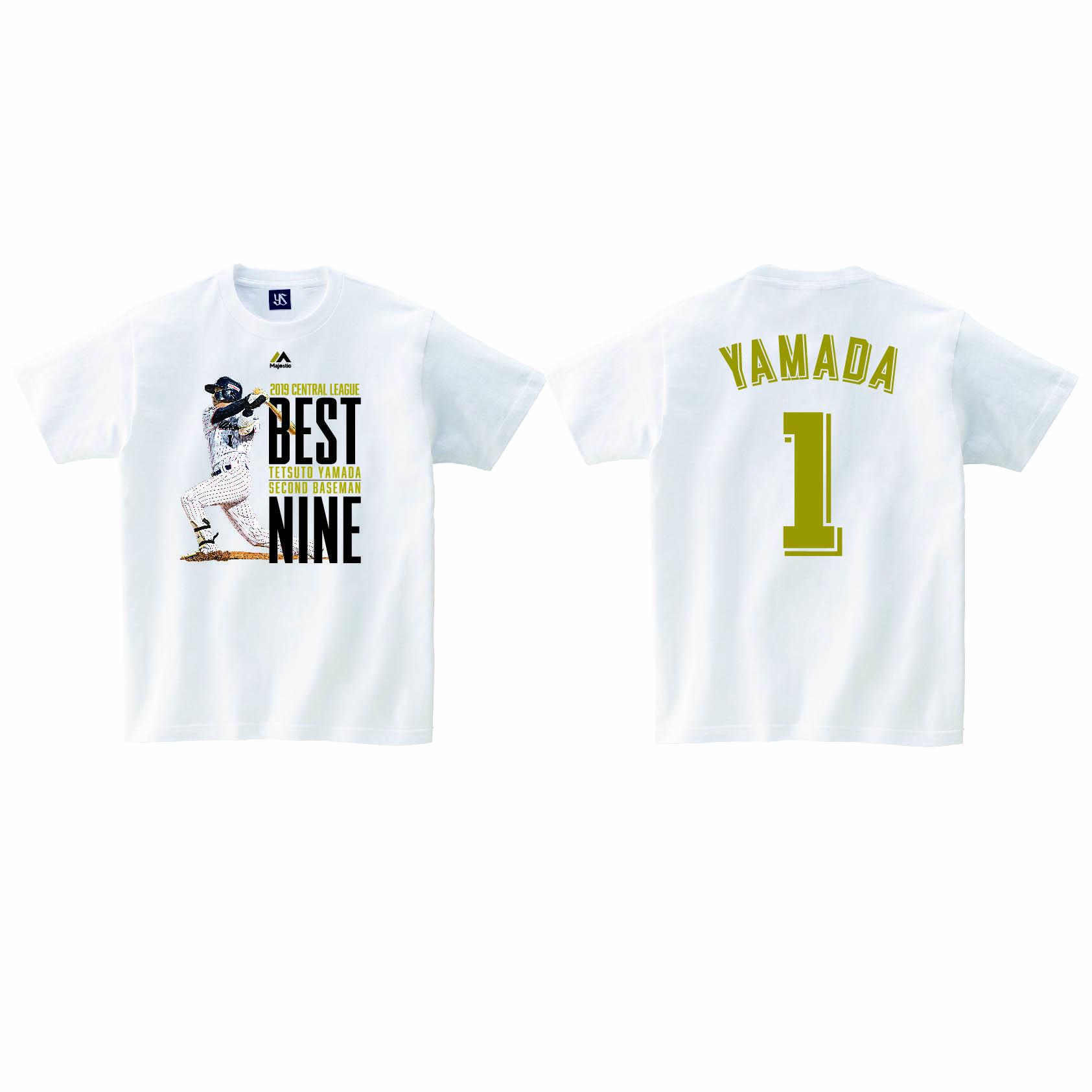 山田哲人ベストナインTシャツ