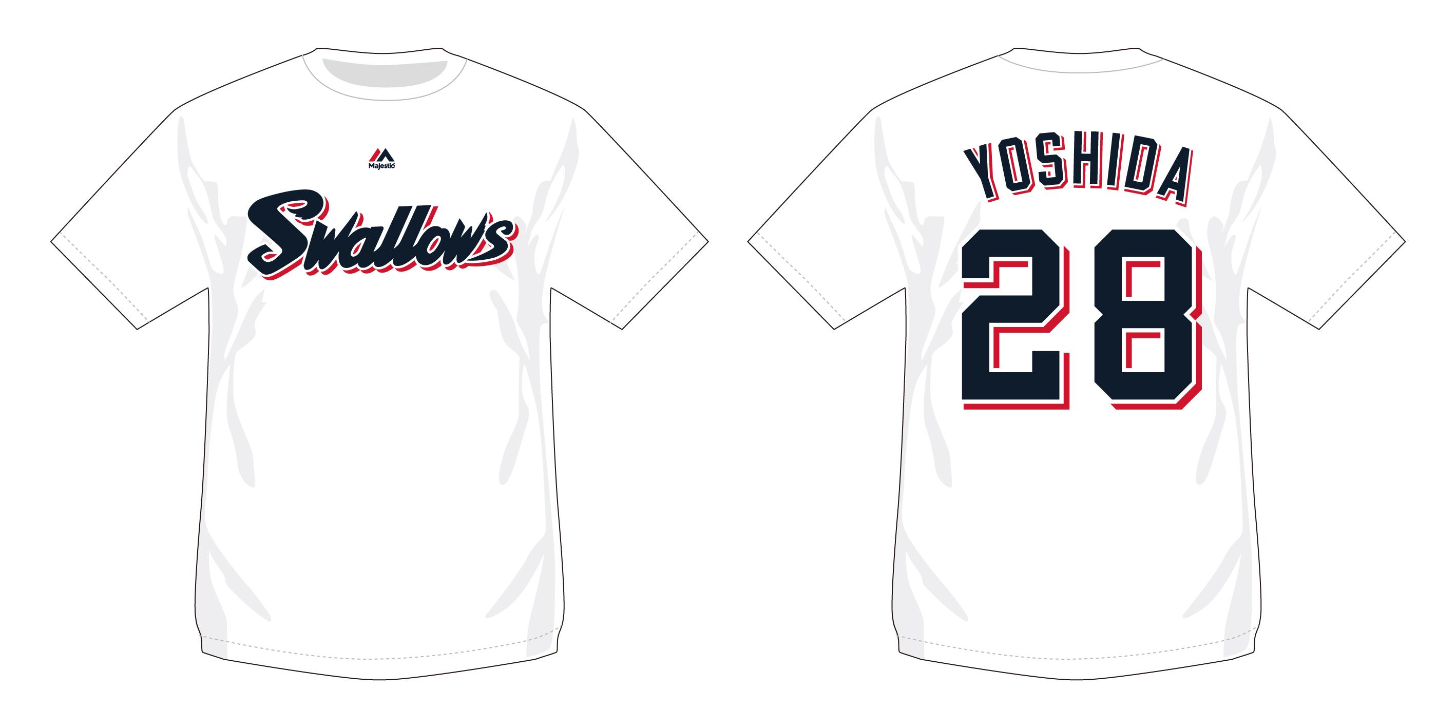 ネーム&ナンバーTシャツ(ホーム)28吉田