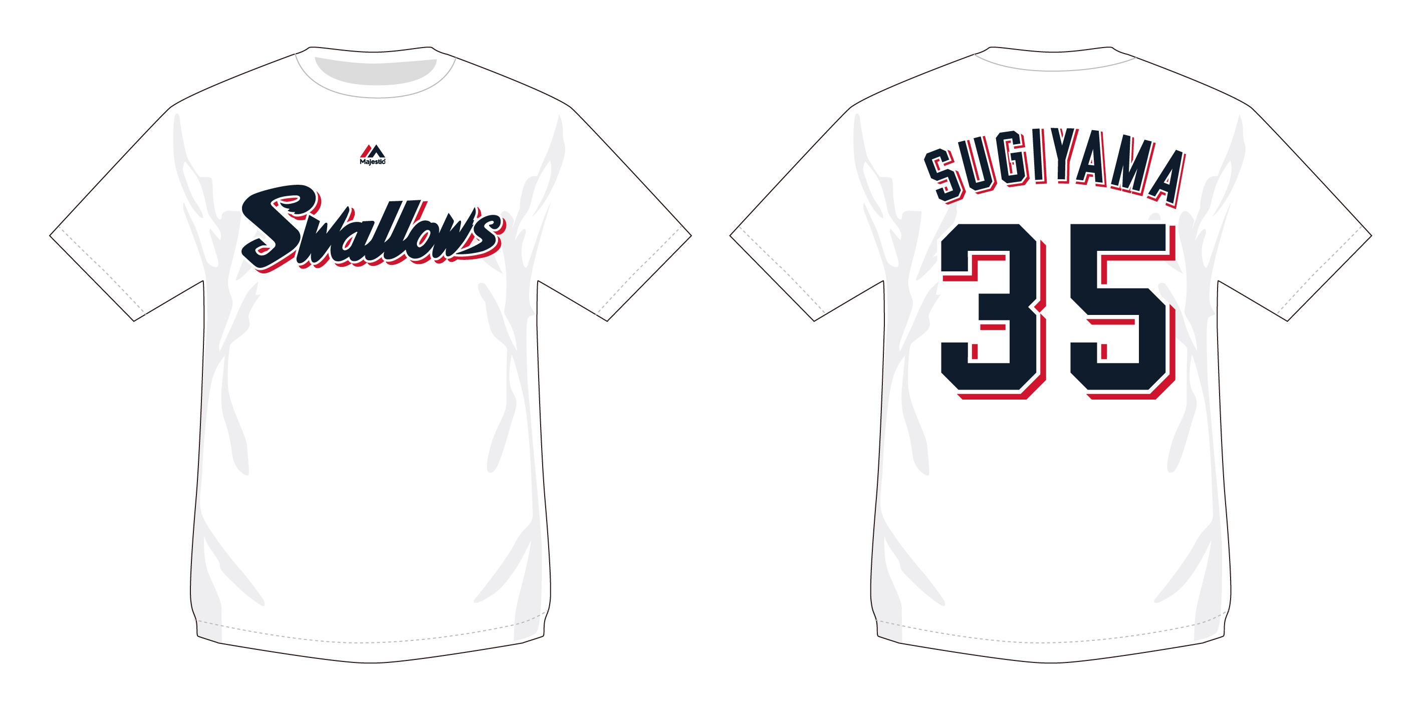 ネーム&ナンバーTシャツ(ホーム)35杉山