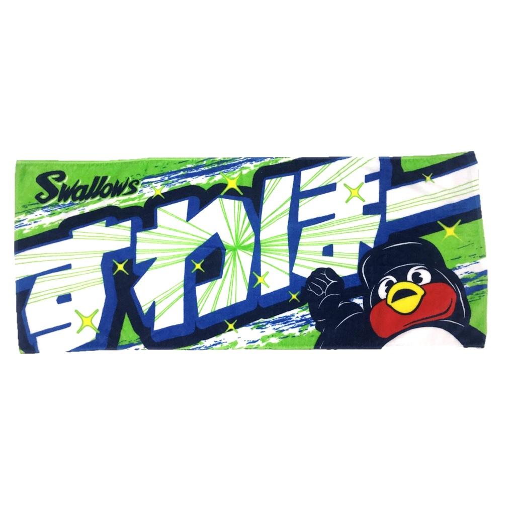 フェイスタオル(すわほーつば九郎ガッツ)