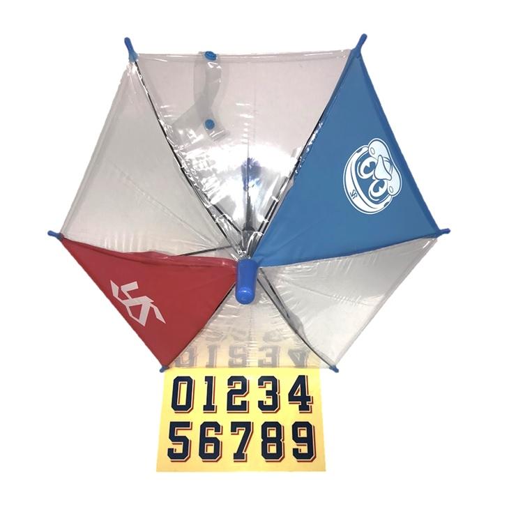 応援ミニチュア傘(背番号シール付き)