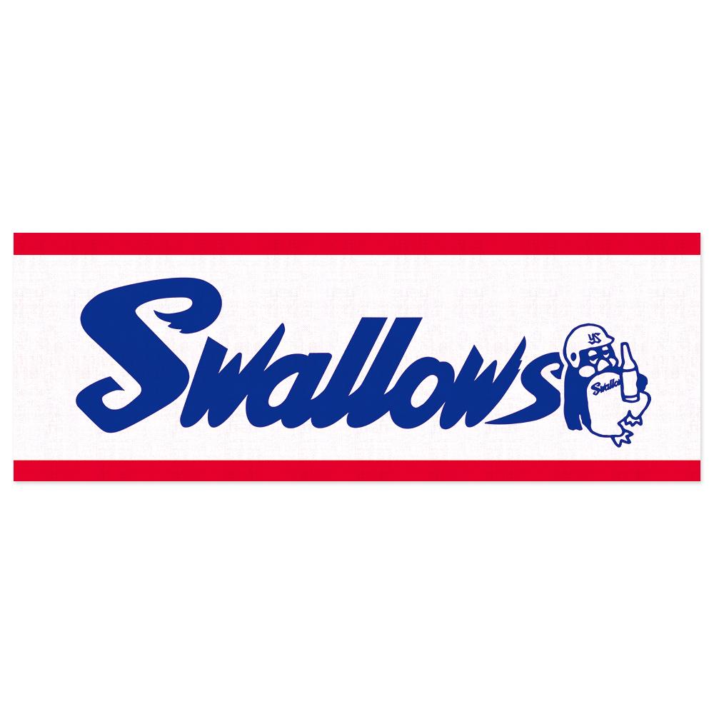 手拭いやさぐれつばくろうさけのみSwallows