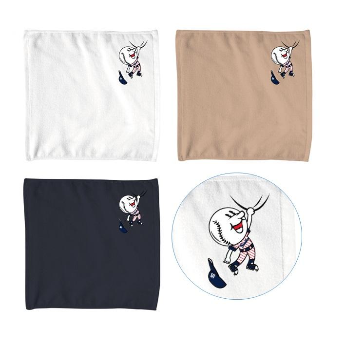 ワンポイント刺繍ハンドタオル(ボール君)