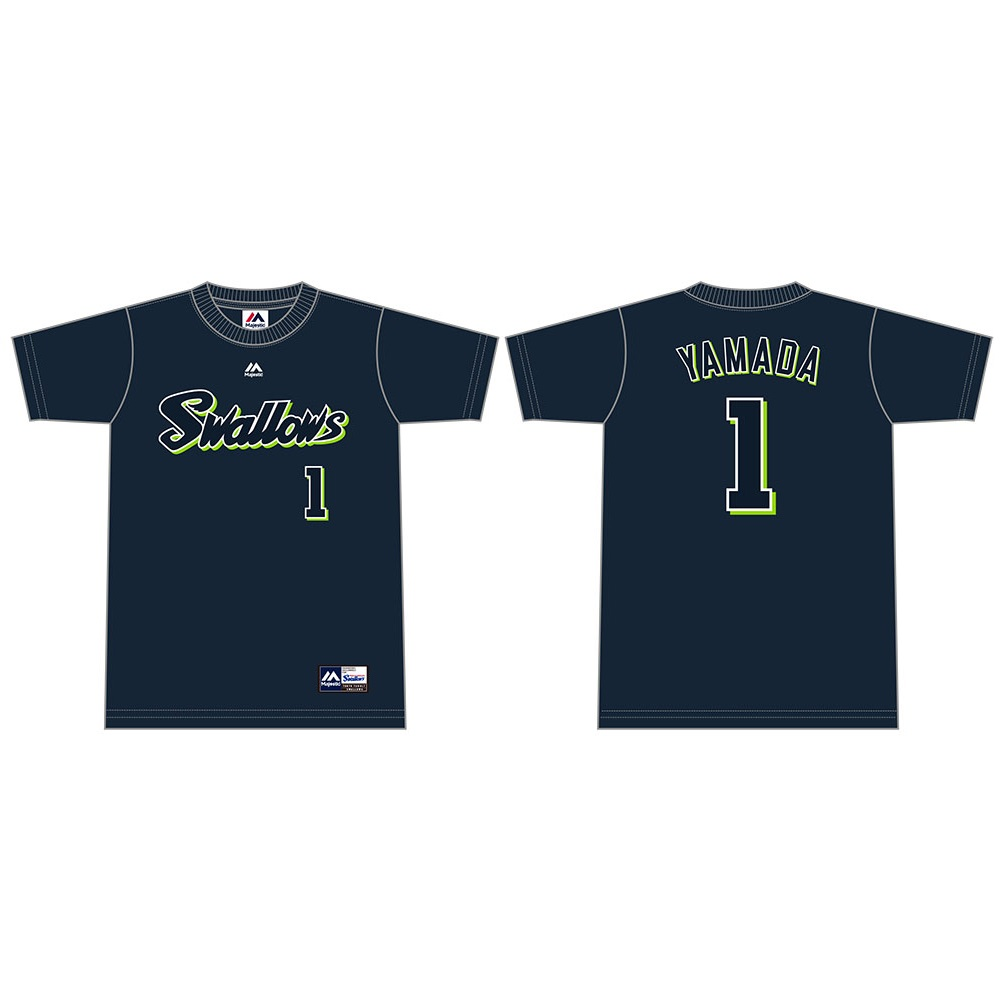 ネーム&ナンバーTシャツ(ネイビー) 1山田