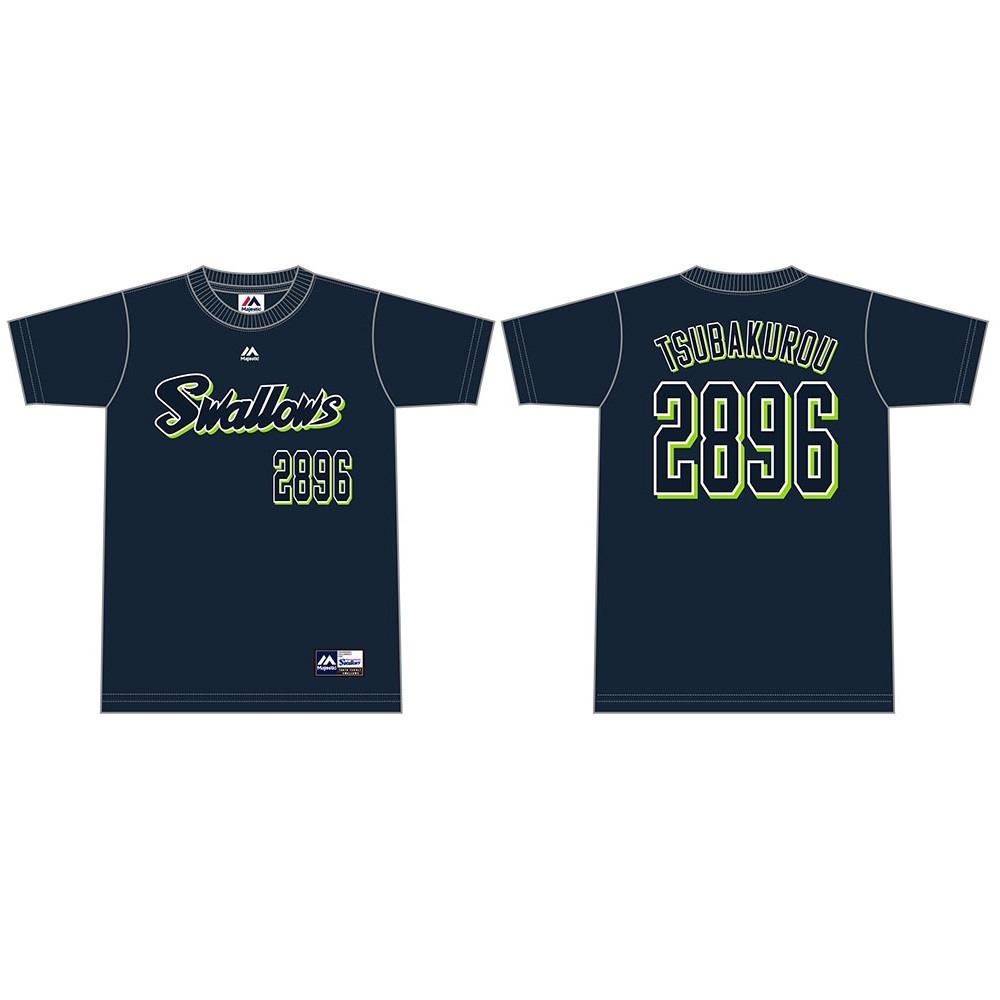 ネーム&ナンバーTシャツ(ネイビー)2896つば九郎