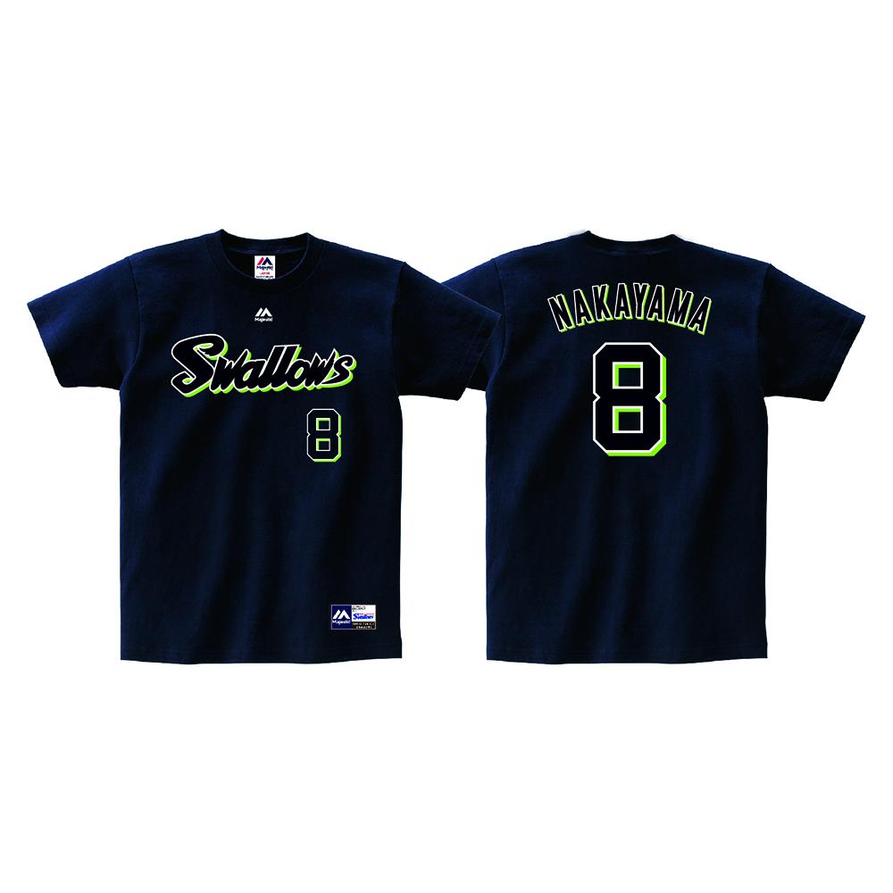 2020ネーム&ナンバーTシャツ(外野手)