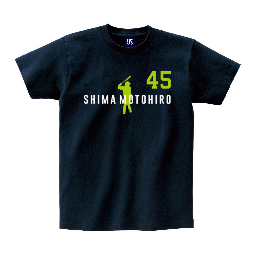 プレイヤーズTシャツシルエット(嶋基宏)