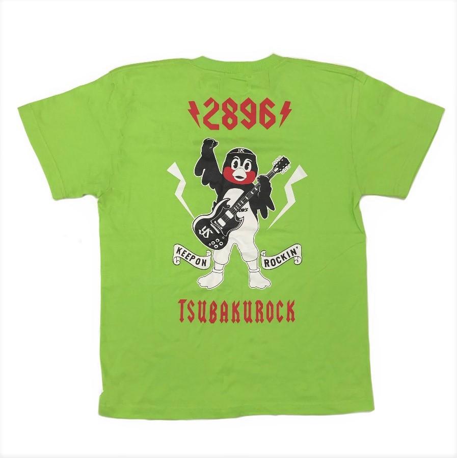 つばロックTシャツ(グリーン)
