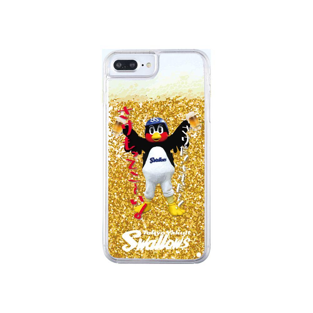 グリッターiPhoneケース(さけもってこーい)