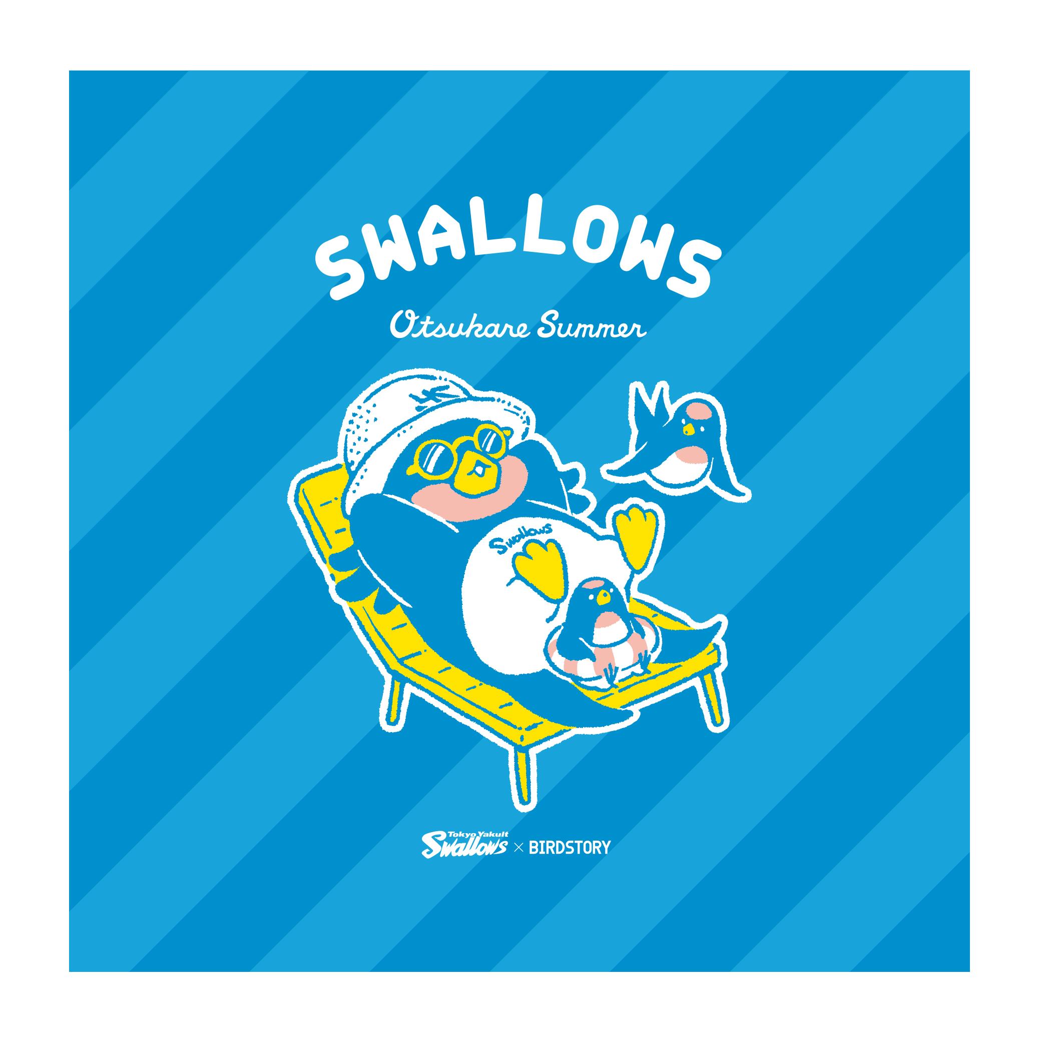 SWALLOWS×BIRDSTORY (ビーチ) 冷感ハンドタオル