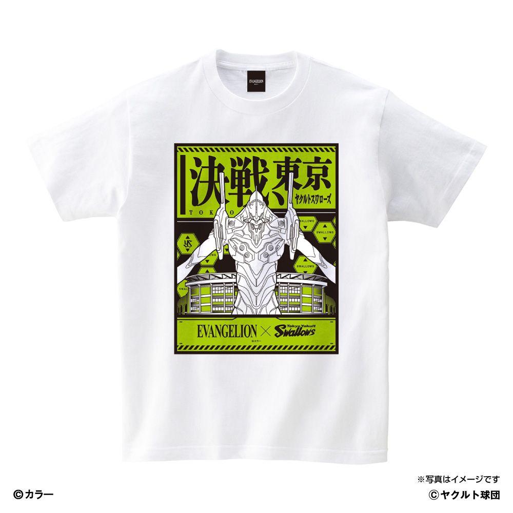 スワローズ×エヴァンゲリオンTシャツ(リアル)