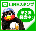 東京ヤクルトスワローズオフィシャルグッズカタログ