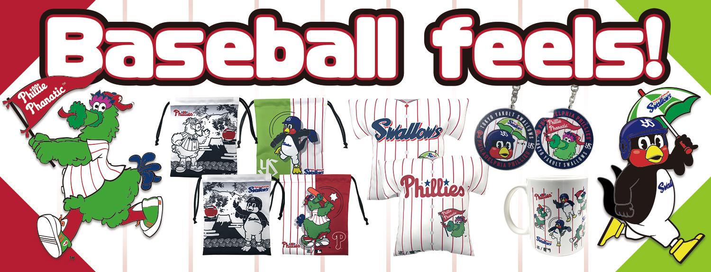 baseball_feels販売開始