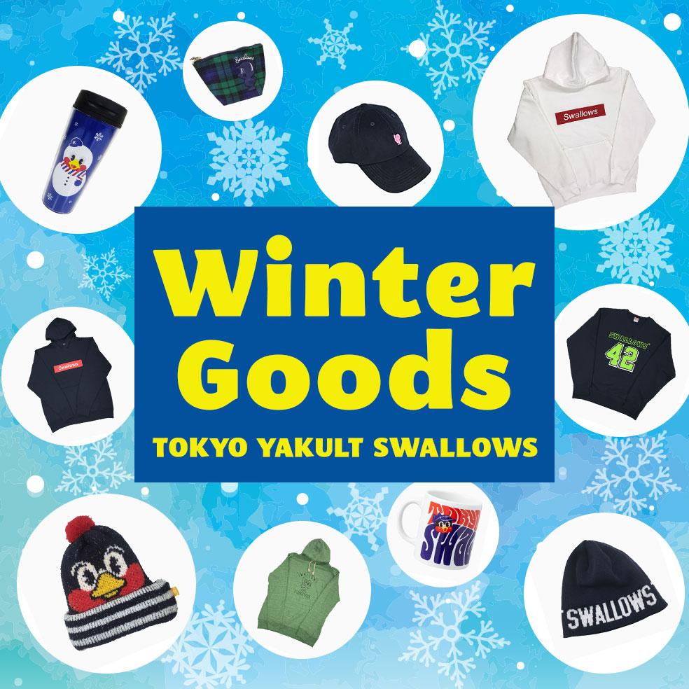 Winter Goods